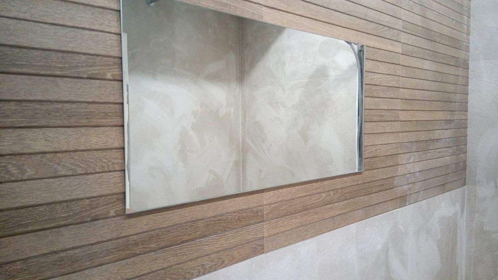 Зеркало (23)