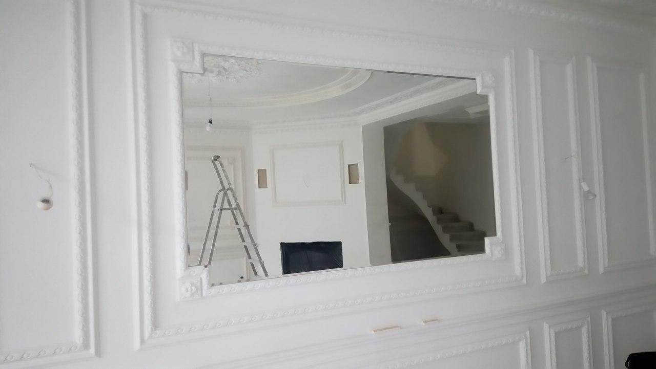 Зеркало (38)