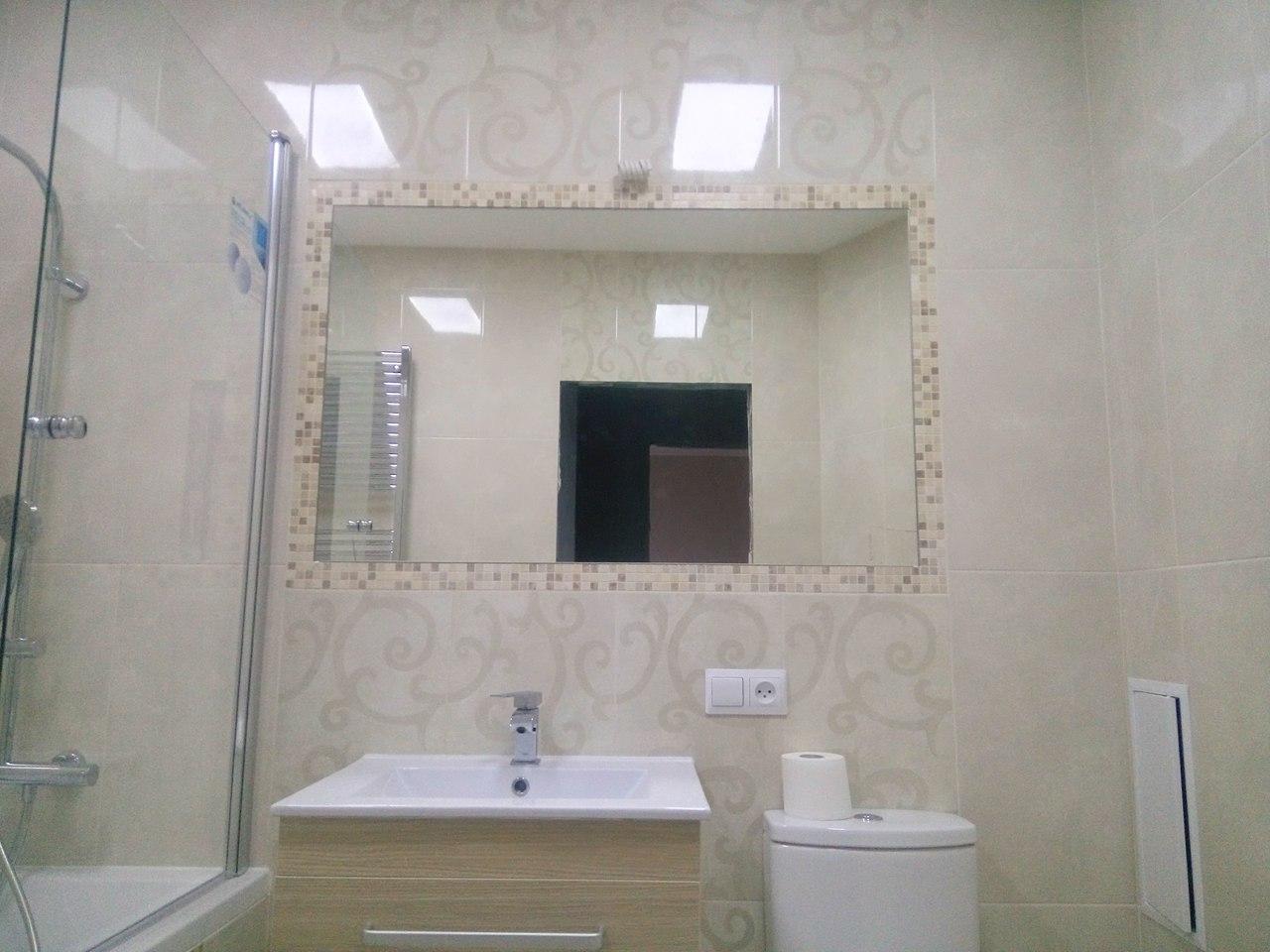 Зеркало (39)