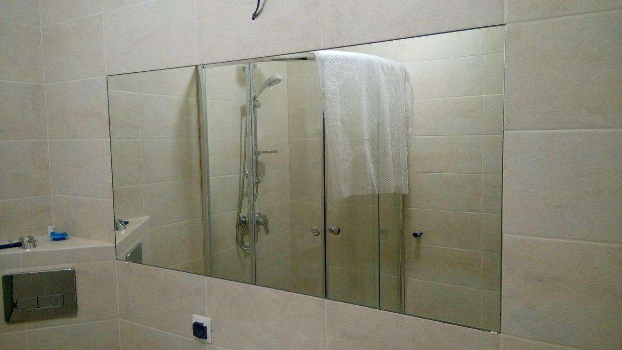 Зеркало (55)