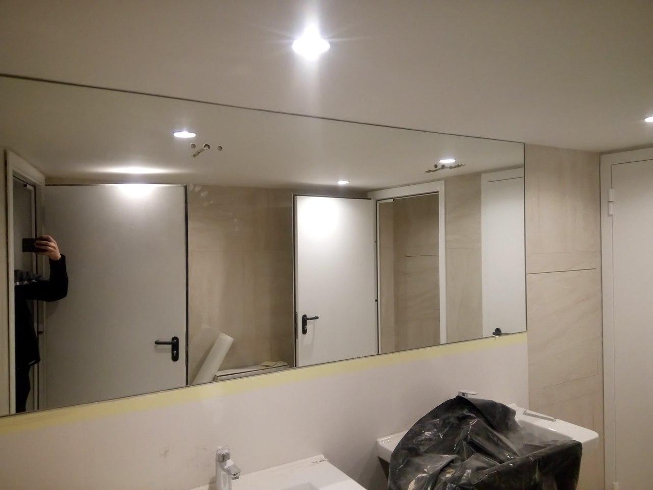 Зеркало (60)