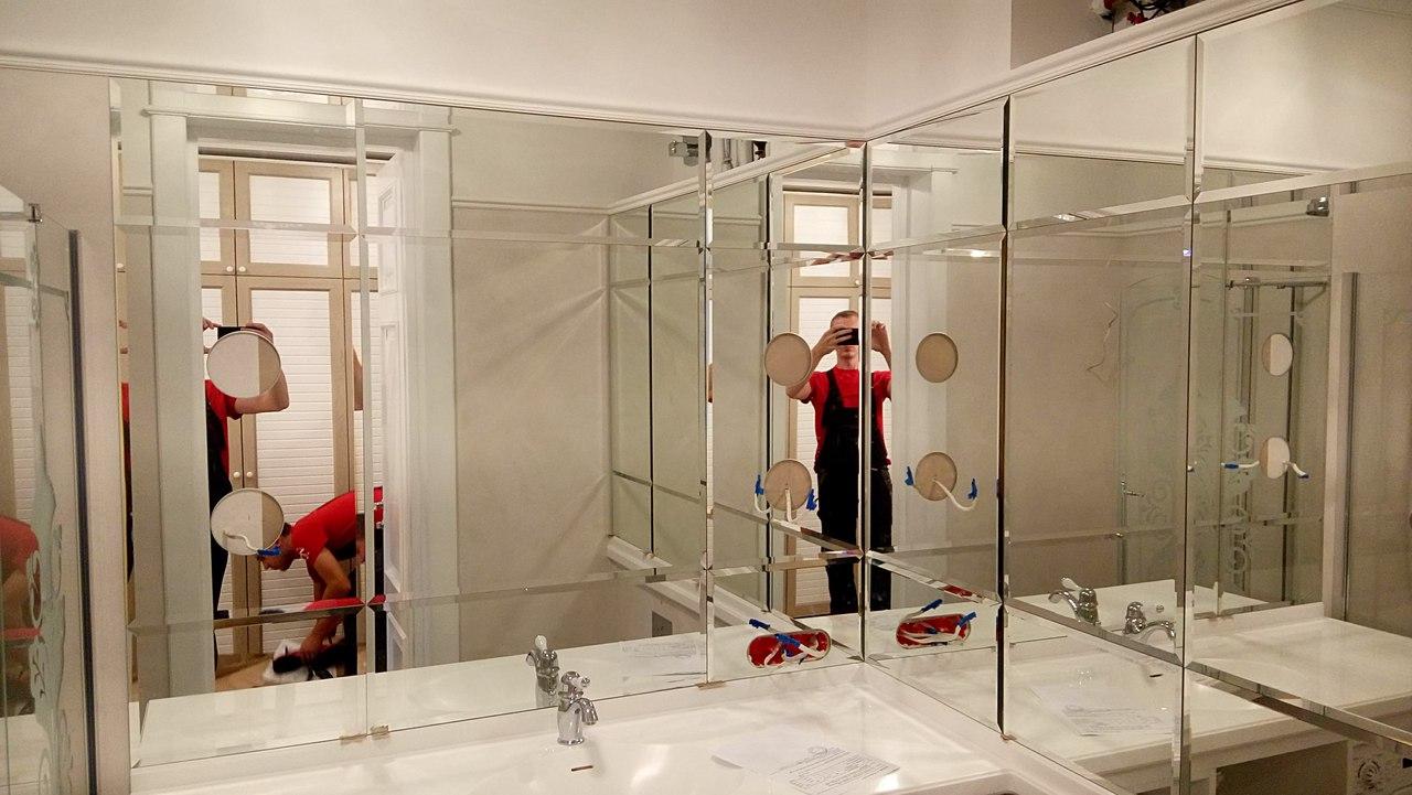 Зеркало (65)