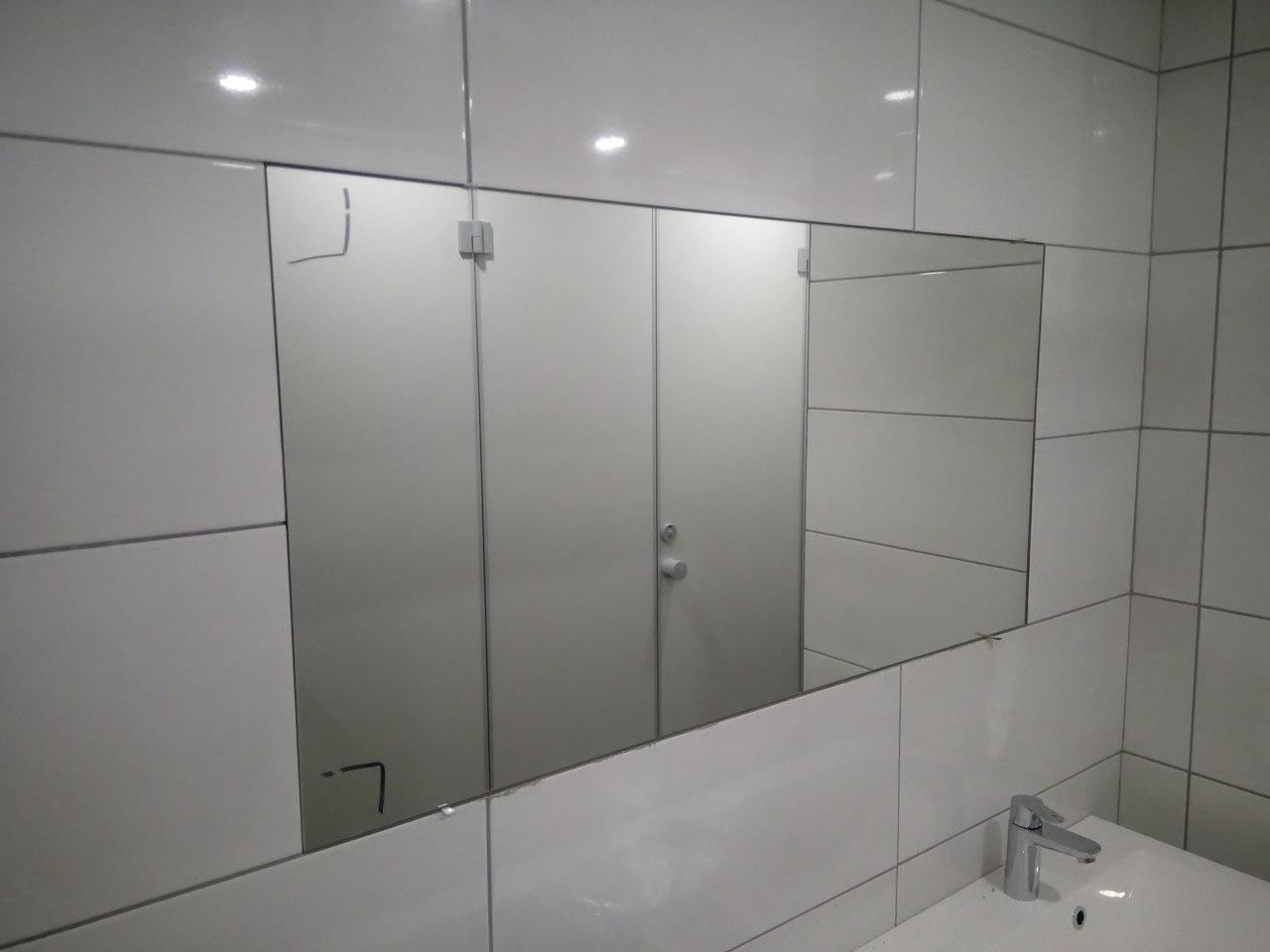 Зеркало (66)