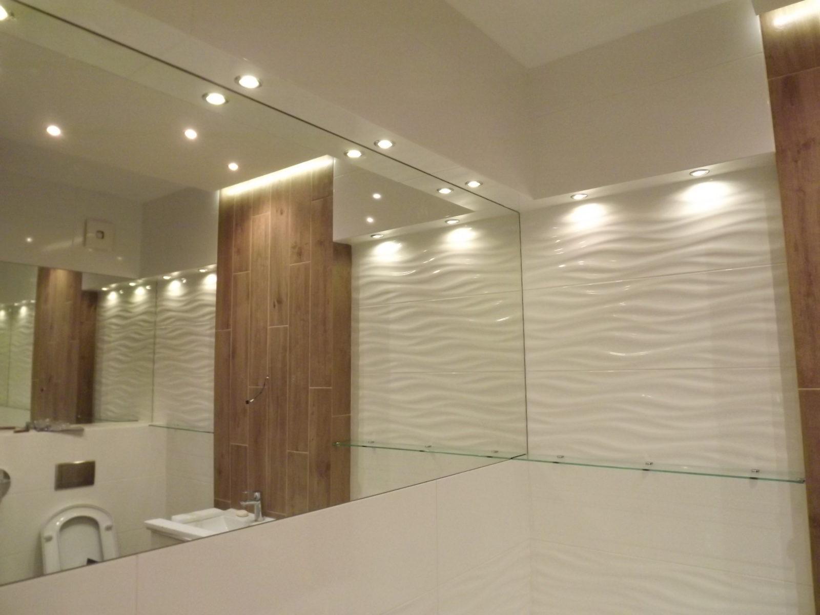 Зеркало (7)
