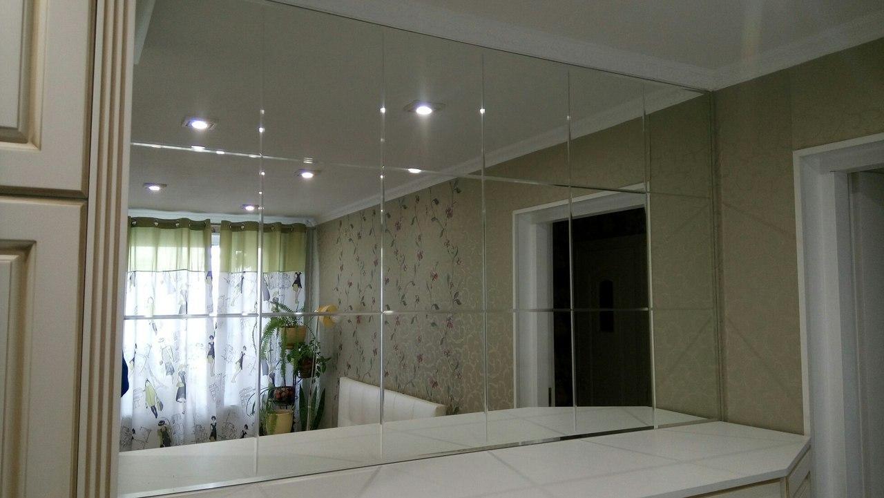 Зеркало (76)