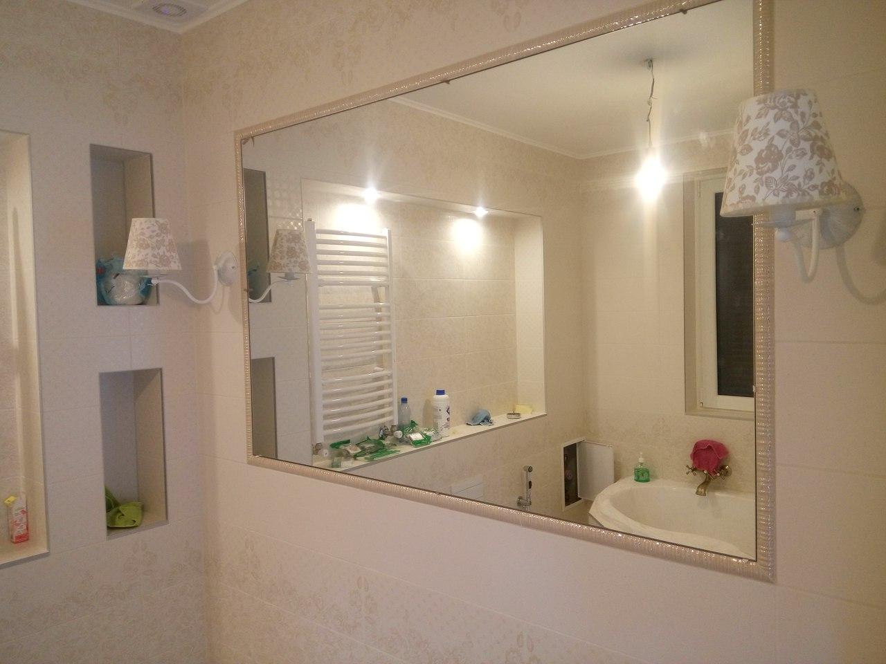 Зеркало (78)