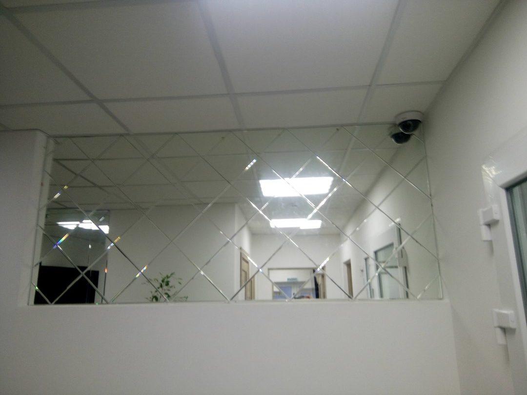 Зеркало (45)